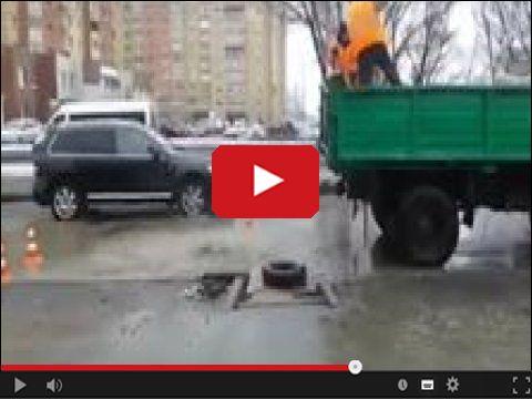 Tak się łata dziury w Rosji